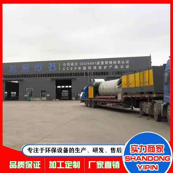 鸿博网上娱乐环保催化燃shao设备结构特点ji安quan运行使用说ming